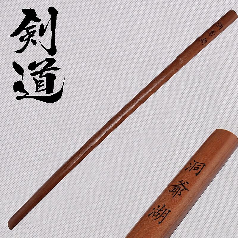 Wooden Sword Japanese Samurai Swords Katana Practice Bokken New Brand Supply PU Strap Sheath Wood Stick-Original