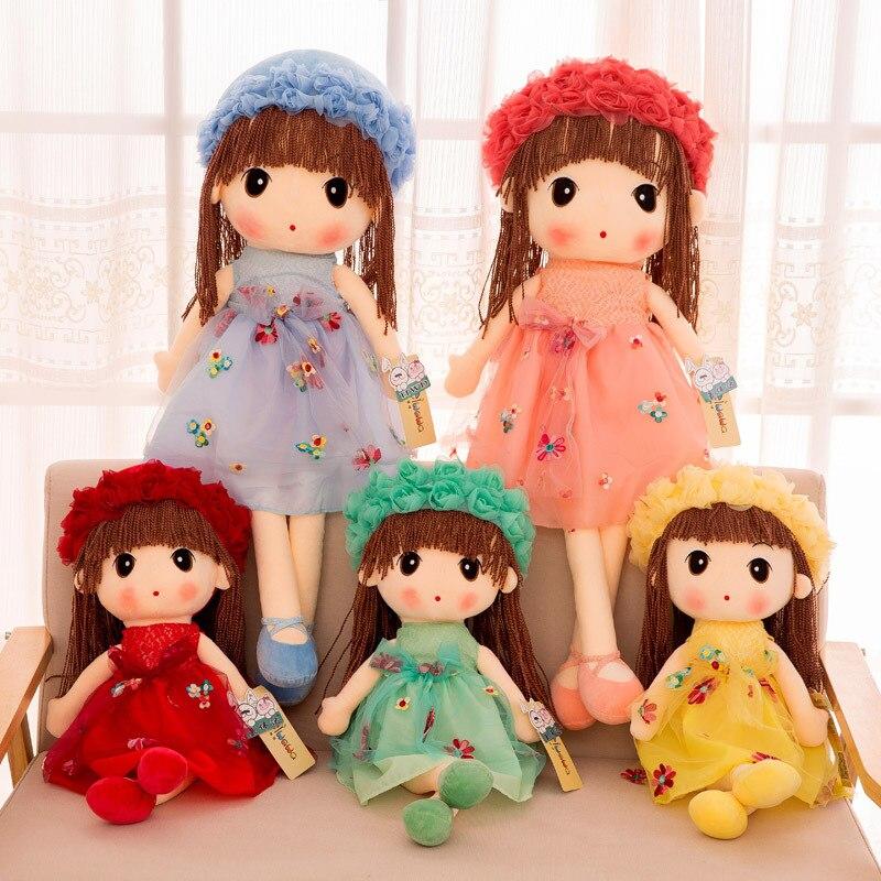 Sweet Girl Plush Dolls Toys Soft Fantasy Fairy Dolls Wedding Rag Dolls Mini Girls Dolls For Kids Sleeping Birthday Toy Gifts