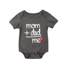 Летняя одежда для новорожденных; хлопковый костюм для мальчиков и девочек; Забавный милый костюм каваи с короткими рукавами; подарок для папы