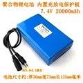 7 4 В 8 4 в полимерный литиевый аккумулятор потребительская машина  портативная рация электронный имя светодиодные фары динамик