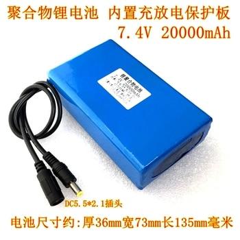 7.4V 8.4V polymer lithium battery consumer machine, walkie talkie electronic name LED headlight speaker