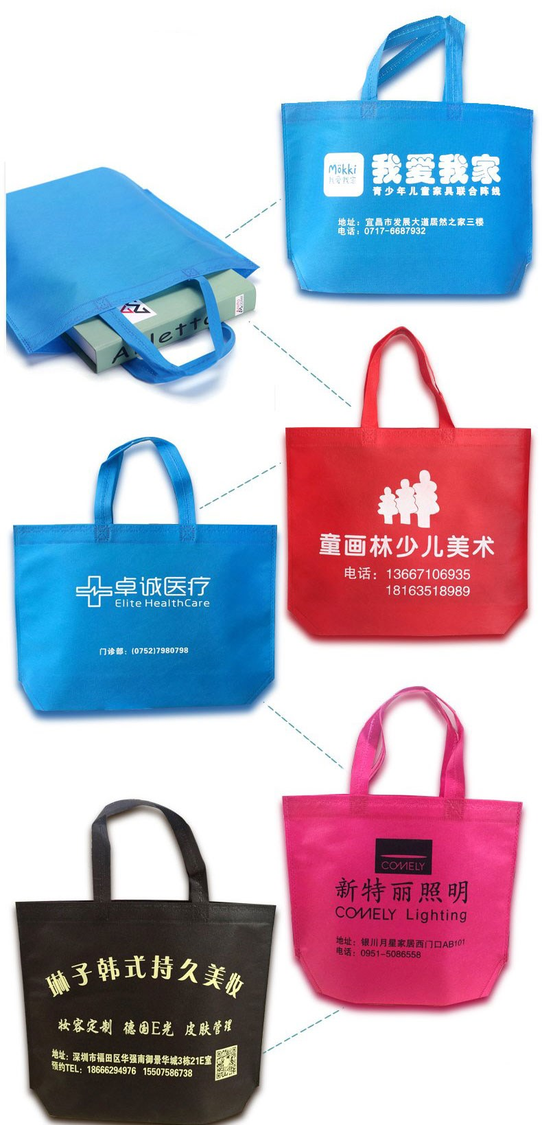 print-shopping-bag