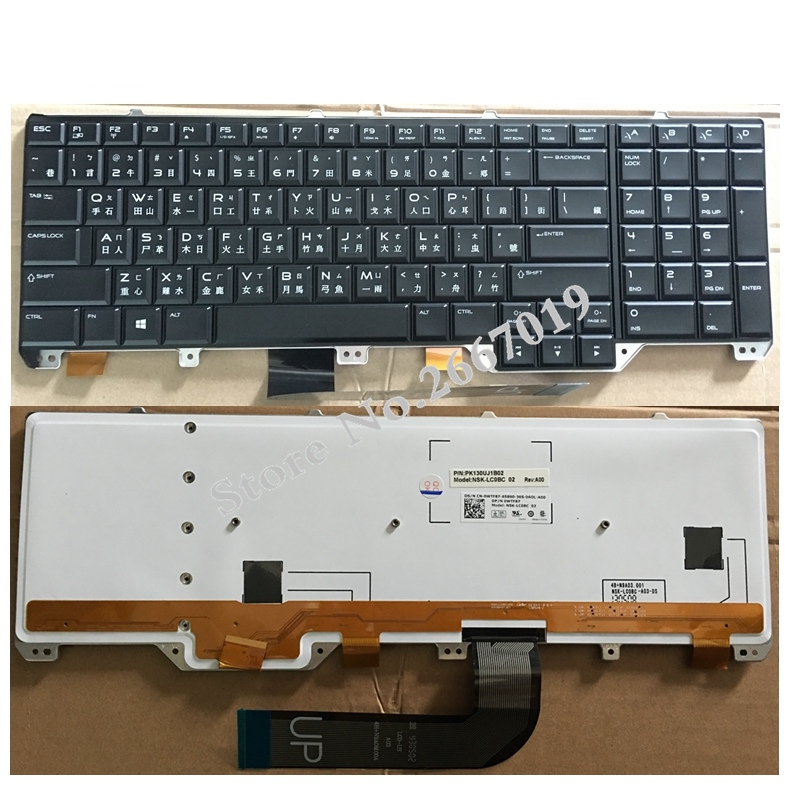 CH New Replace laptop keyboard For Dell Alienware M17X R5 M18 R3 backlight laptop keyboard for gateway nv47h52c nv47h55c nv47h61c nv47h62c nv47h64c nv47h66c nv47h67c nv47h75c white chinese ch