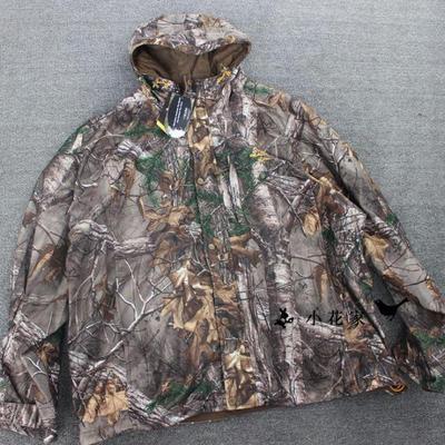 2019 Otoño Invierno hombres camuflaje chaqueta caza Casual ropa de abrigo con capucha chaquetas térmicas impermeables hombres ropa talla grande 3XL-in Chaquetas from Ropa de hombre    1