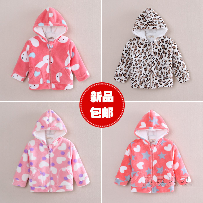 Горячий Продавать детская одежда осенью и зимой детская одежда кардиган с капюшоном двойной слой коралловый флис утолщение верхней одежды
