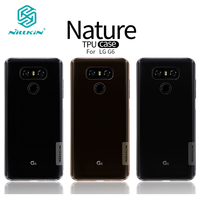 Original NILLKIN Nature Series LuxuryTransparent Soft TPU Case For LG G5 Case Back Cover With Retailed