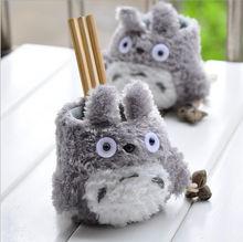 Totoro Plush Pencil Vase Brush Pot