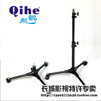 CD50  Qihe qh-j20 lights frame qh-j70 background truss belt wheel light stand tripod 2pcs a lot ground stand