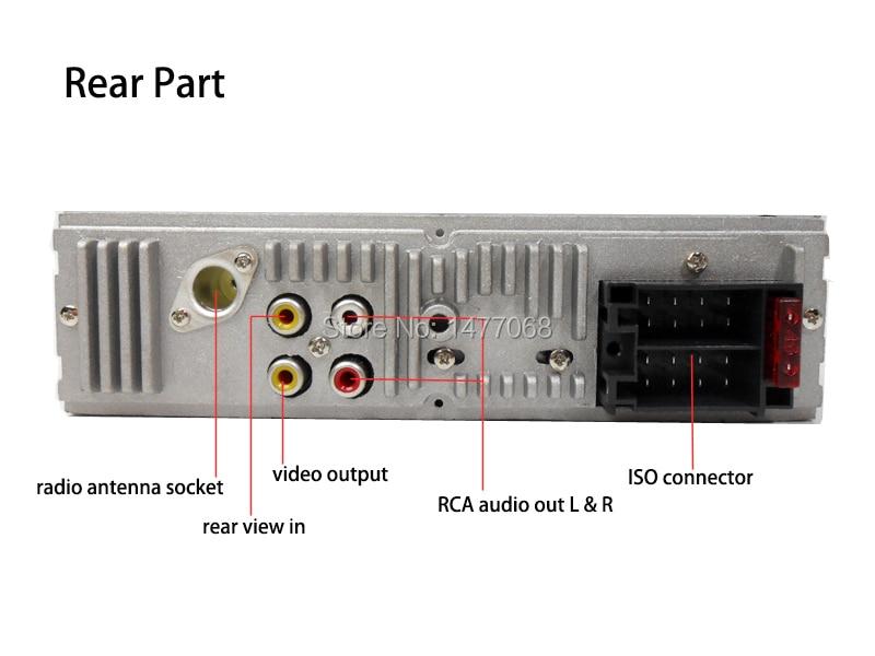 4202A rear part