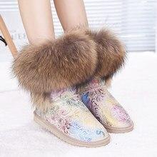 ผู้หญิงที่อบอุ่นสุดธรรมชาติฟ็อกซ์ขนบู๊ทส์หิมะ2016ใหม่Phoneixพิมพ์หญิงหนังแท้รองเท้าฤดูหนาวด้วยแบน