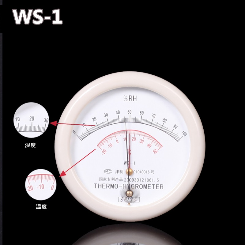 IM WS-1 Highly Accurate Mechanical Analog Hydrometer / Thermometer ws 641 1 статуэтка александр македонский 1221114