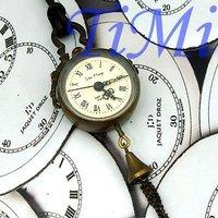 Vintage Pocket Watch Mechanical Genuine Leather Chain