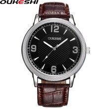 OUKESHI Brand Luxury Men Dress Watches Fashion Male Business Quartz Watch Waterproof Analoge Wrist Watch Relogio Masculino Gift