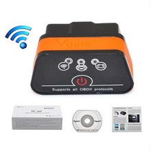 Vgate iCar 2 Mini OBD2 OBD II ELM327 WiFi Car Diagnostic Scan Tool for IOS iPhone iPad PC with Switch Auto Sleep LR10