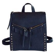 Модные женские туфли для девочек рюкзак кожаная дорожная сумка рюкзак Mochila Feminina в стиле панк заклепки Дизайн дамы школьные сумки