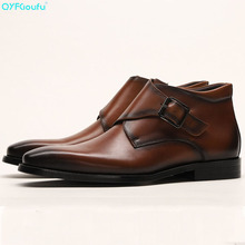 Square Toe Plain Genuine Cow Skin Boot Patina Brown Handmade Bespoke Leather Men Boots Casual Men's Buckle Ankle Boots
