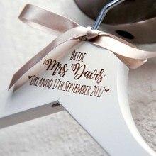 Персональный гравированный платье вешалки Для свадебной вечеринки Свадебная Вешалка