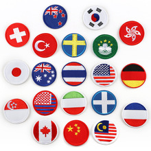 50pcs Countries Flags Backpack badge Sticker for Clothes Iron on Patch US Germany Italy France Stripes Badge DIY