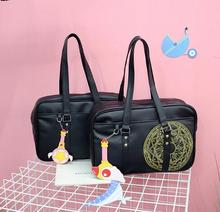 Card Captor Sakura School Bag  Messenger Bag  Card Captor Sakura Shoulder Bag Cosplay bag Props hangs