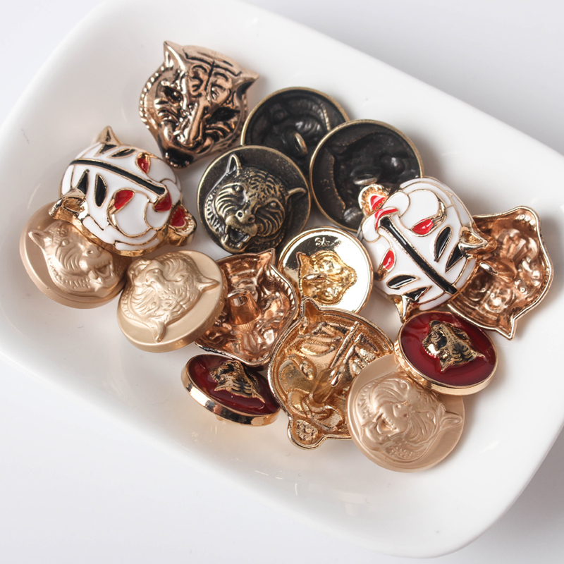 5pcs/lot 20-25mm High-Grade Lion Tiger Metal Buttons Fashion Decorative  Shirt Coat Sewing Accessories Scrapbooking DIY
