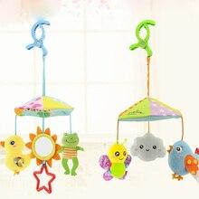 Детские коляски Детская кроватка детская коляска игрушка висящая над кроватью аксессуары музыкальный переносные детские погремушки вращающийся плюшевые успокаивающие успокаивающий ветер игрушка-колокольчик