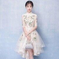 Classic Women Dress Traditional Chinese Modern Qipao Champagne Wedding Cheongsam Robe Mariage Femme Oriental Styled Dresses