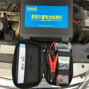 Image 2 - Lancol MICRO468 For Car Factory Portable 12V Auto Digital CCA Automobile Battery Analyzer TesterCar Battery Tester Tool Battery
