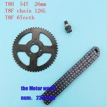 ATV 29 мм 54 зуб 25H 2 Stroke126 звеньев Шестерня для 47cc 49cc китайский карманный велосипед Quad 4 колесный Мини Мото