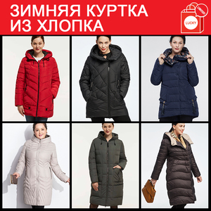 Image 4 - Astrid 2019 jaqueta feminina primavera casaco primavera quente inverno para baixo jaqueta parkas afastamento