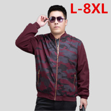 big size 8XL 7XLNew Arrival Spring Men's Jackets Solid Fashion Coats Male Casual Slim Stand Collar Jacket Men Outerdoor Overcoat