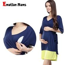 Hot engros Maternity Dresses cotton Lactation klær Mote design og komfortabel Halvmødt maternity topper