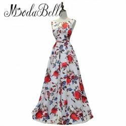 Modabelle plus size prom dresses a line robe de bal lace up real images long dresses.jpg 250x250