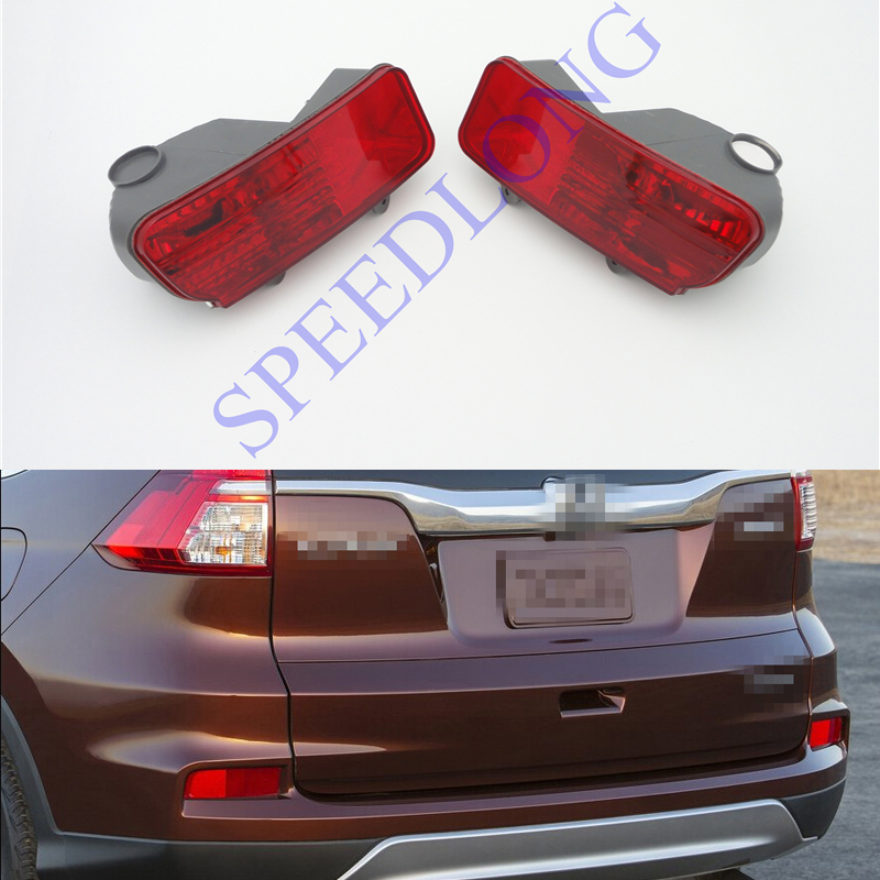 2 Pcs/Pair Right and Left rear tail bumper fog light lamp reflector without bulbs for HONDA CRV 2015-2016 1 pcs left right fog lamp with bulbs front bumper driving fog light for suzuki alto 2009 2017