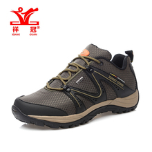 New Water repellent Oxford men's waterproof nubuck outdoor mountain scarpe trekking Trail hiking shoes men zapatillas senderismo