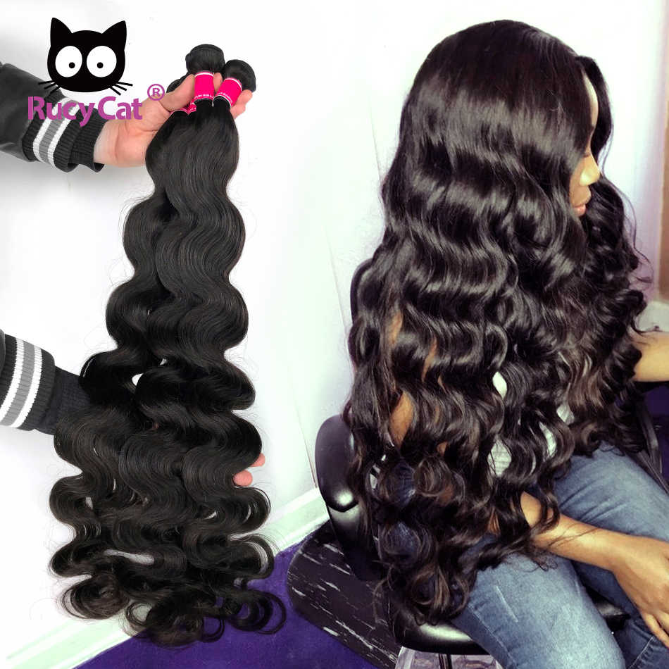 RucyCat 08 - 40 Inch Brazilian Human Hair Weave Bundles Body Wave 1/3/4 Bundles Natural Color Remy Hair Extensions
