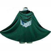 Накидка из аниме «атака на Титанов», косплей костюм легиона скаута, Леви, костюмы для косплея