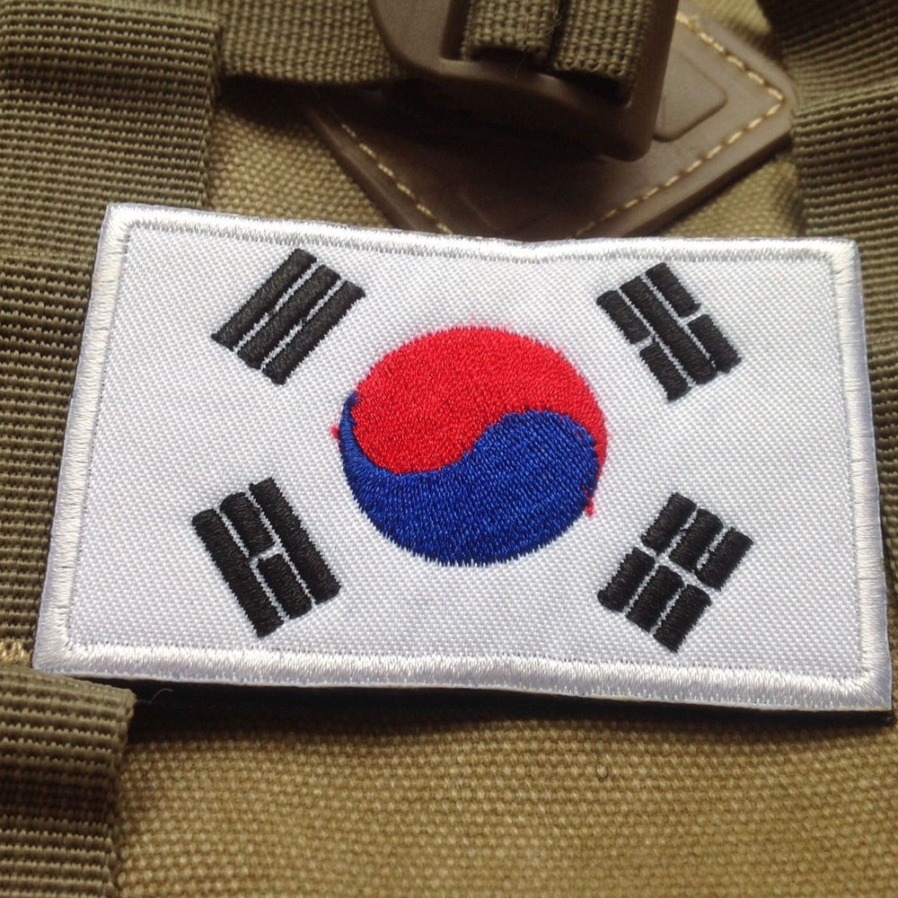 Shock-Resistant And Antimagnetic Independent South Korean Flag Taegukgi Magic Sticker Hook Loop Korean Army Flag 3d Embroidery Armband Badge Patch Waterproof Home & Garden Needle Arts & Crafts