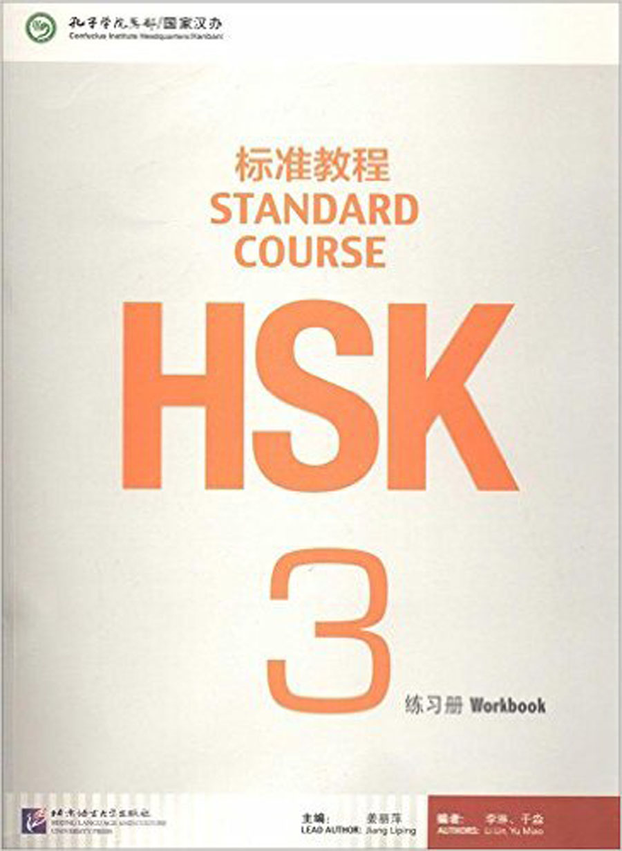 Standard Course HSK 3 Workbook ---Volume 3 / Chinese Mandarin School Textbook Learning Chinese