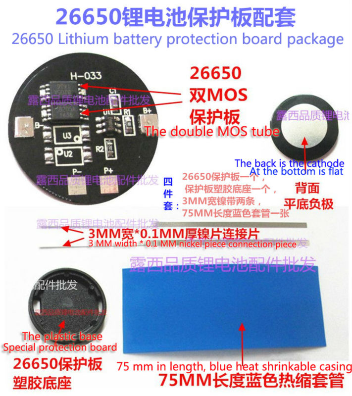 Купить с кэшбэком 10set/lot Double MOS protection plate 26650 battery protection plate battery plate 26650 with base for lithium battery