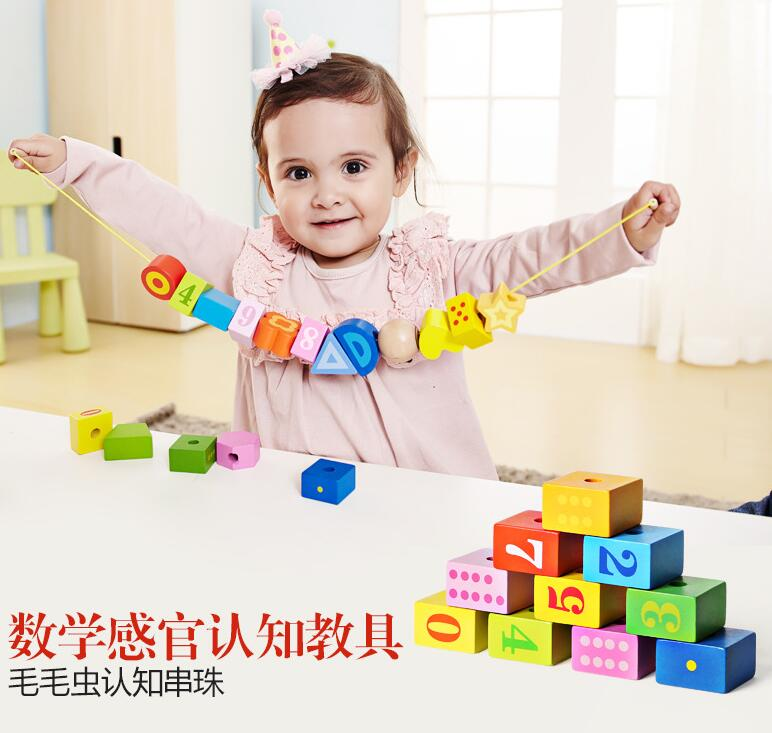 Candice guo wooden toy educational wood block colorful caterpillar digital shape stringi ...