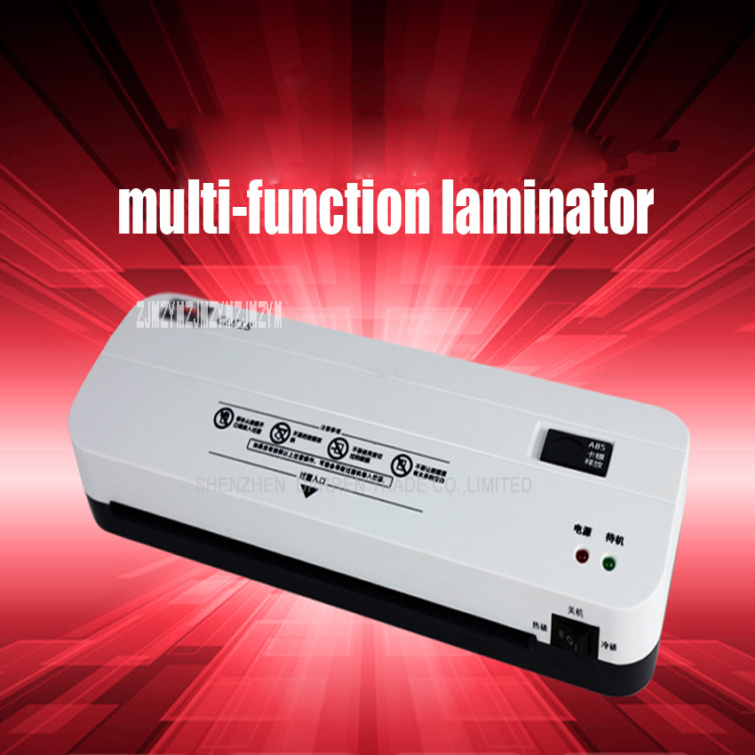1PC Office Hot and Cold Laminator Machine for A4 Document Photo Blister Packaging Plastic Film Roll Laminator