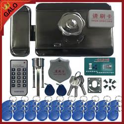 Электрический замок и Ворота блокировки системы контроля доступа, электронные rfid-интегрированные двери Rim lock с ID читателя 125 кГц