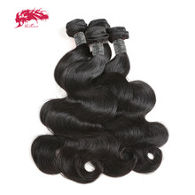 Ali Queen Hair Products 4Pcs Peruvian Hair Weave Bundles Body Wave 100% Human Hair Weaving Natural Color 10-26 Inch Remy Hair(China)