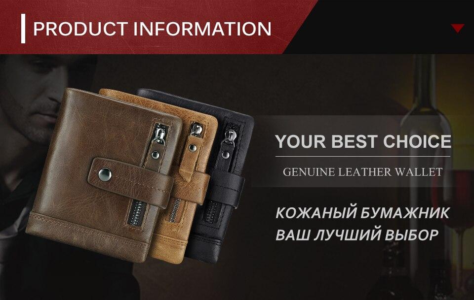 men-wallets-MA28M-coffee_01
