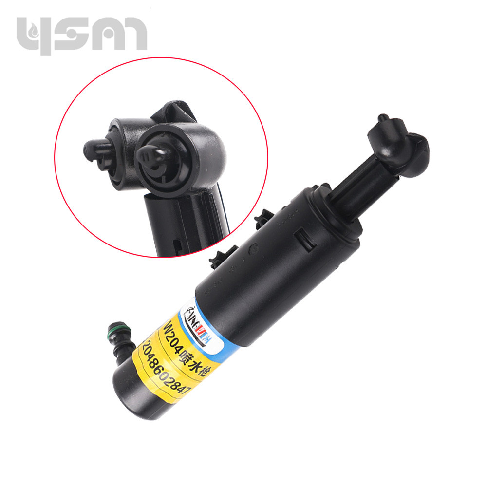 NoEnName_Null Right side Headlight Washer Nozzle Cylinder for Mercedes W204 C280 C300 2009-2014 2048602847 A 204 860 2847