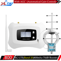 ATNJ Band 20 4G LTE (800 FDD) Europe Mobile Phone Signal Booster Amplifier 70dB with 4G Antenna LTE 800mhz 4G Cellular Repeater