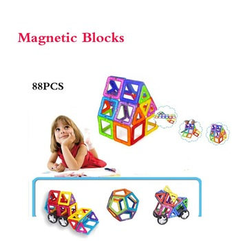 88PCS/Set Magnetic Blocks Enlighten DIY Magnetic Designer Plastic Kids Toy for Party Favors
