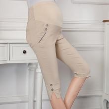 Capri Maternity Pants