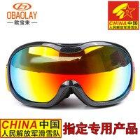 판매 도매 새로운 H107 남성과 여성 전문 더블 안티 안개 스키 안경 오토바이 바람 증거 안경