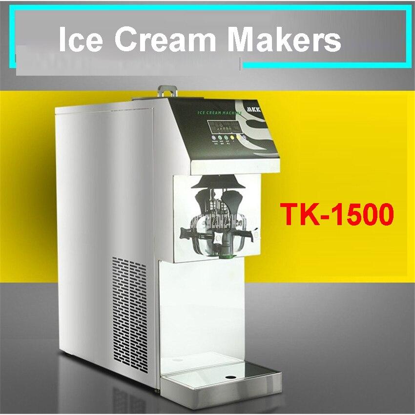 TK-1500 220V/110V  30L /H Soft ice cream maker 1500w ice cream machine stainless steel Small size machine Yogurt Ice Cream MakerTK-1500 220V/110V  30L /H Soft ice cream maker 1500w ice cream machine stainless steel Small size machine Yogurt Ice Cream Maker
